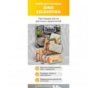 Шаблон сайта-одностраничника набор Dino Excavation