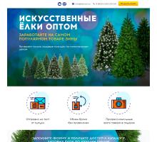 Шаблон сайта-одностраничника новогодние ёлки оптом
