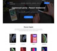 Шаблон сайта-одностраничника ремонт телефонов