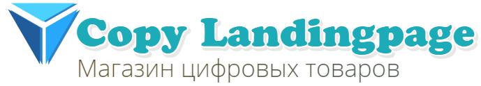 Copy Landingpage
